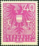 Austria 1945 Coat of Arms o