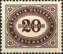 Austria 1947 Postage Due Stamps - Type 1894-1895 with 'Republik Osterreich' l