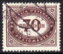 Austria 1947 Postage Due Stamps - Type 1894-1895 with 'Republik Osterreich' u