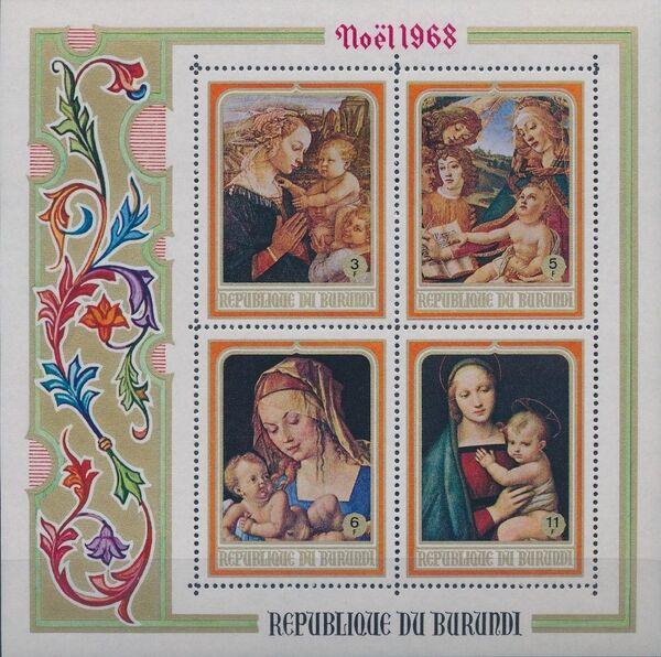 Burundi 1968 Christmas g
