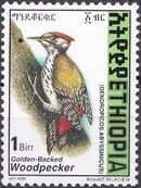 Ethiopia 1989 Abyssinian Woodpecker - Definitives s