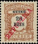 Guinea, Portuguese 1911 Postage Due Stamps c