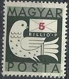 Hungary 1946 Dove and Letter c