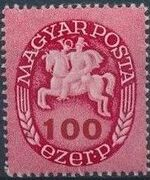 Hungary 1946 Post Rider - Definitives h