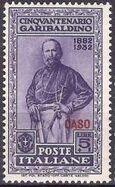 Italy (Aegean Islands)-Caso 1932 50th Anniversary of the Death of Giuseppe Garibaldi j