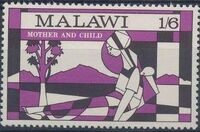 Malawi 1970 Christmas d