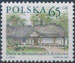 Poland 1998 Polish Manor Houses (4th Group) b