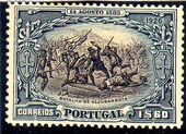 Portugal 1926 1st Independence Issue t