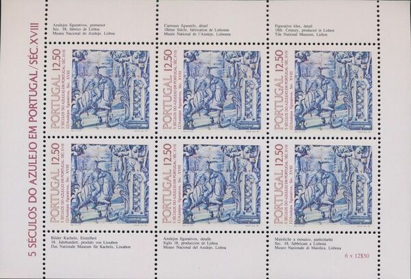Portugal 1983 500th Anniversary of Tiles in Portugal (12th Group) h