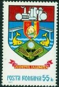 Romania 1977 Coat of Arms of Romanian Districts f