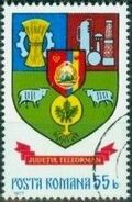 Romania 1977 Coat of Arms of Romanian Districts s