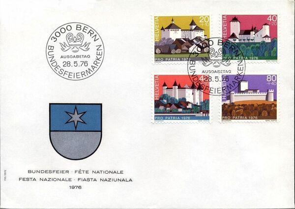 Switzerland 1976 PRO PATRIA - Castles FDCa