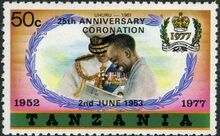 Tanzania 1978 25th Anniversary of Coronation of Queen Elizabeth II e