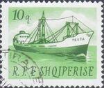 Albania 1965 Ships a