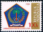 Indonesia 1982 Provincial Arms (9th Group) c