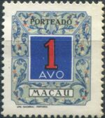 Macao 1952 Postage Due Stamps a