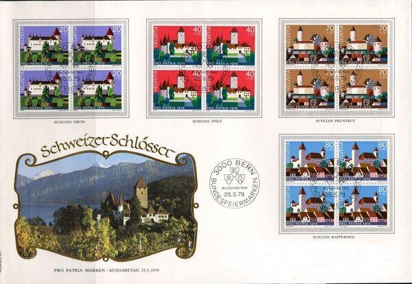 Switzerland 1979 PRO PATRIA - Castles FDCb