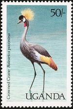 Uganda 1987 Birds of Uganda g