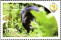Uganda 2011 30th Anniversary of Pan African Postal Union (PAPU) o
