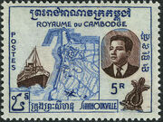 Cambodia 1960 Opening of the port of Sihanoukville b
