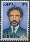 Ethiopia 1973 Emperor Haile Sellasie I h