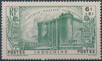 Indo-China 1939 150th Anniversary of the French Revolution a