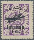Iran 1928 Air Post Stamps e