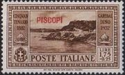 Italy (Aegean Islands)-Piscopi 1932 50th Anniversary of the Death of Giuseppe Garibaldi h