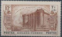 Kwangchowan 1939 150th Anniversary of the French Revolution b