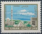 Lebanon 1966 Landscapes - Air Post Stamps g