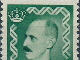 Norway 1956 King Haakon VII