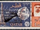 Qatar 1966 Space Rendezvous - Gemini 6 and 7