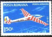 Romania 1977 Gliders d