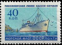Soviet Union (USSR) 1959 Russian Fleet (1st Group) a