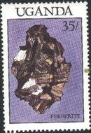 Uganda 1988 Minerals e