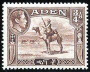 Aden 1939 Scenes - Definitives b