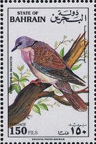 Bahrain 1991 Indigenous Birds e