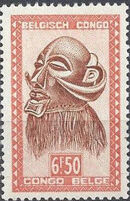 Belgian Congo 1949 African Masks and Wood Art (3rd Group) b