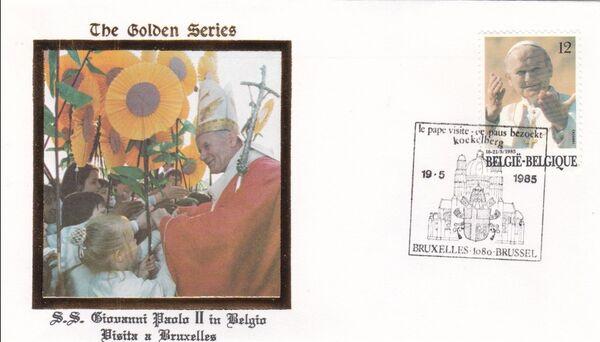 Belgium 1985 Visit of Pope John Paul II FDCk