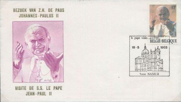 Belgium 1985 Visit of Pope John Paul II FDCx