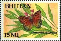 Bhutan 1990 Butterflies j