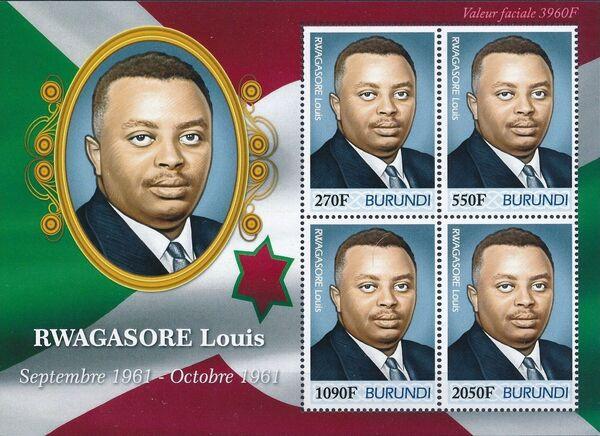 Burundi 2012 Presidents of Burundi - Louis Rwagasore g