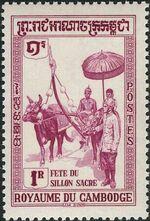 Cambodia 1960 Feast of the Sacred Furrow a