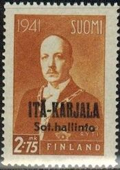 Eastern Karelia 1942 President Ryti Overprinted d