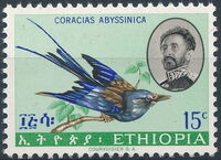 Ethiopia 1962 Ethiopian Birds (1st Group) b