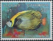 Ethiopia 1970 Tropical Fishes e