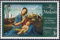 Malawi 1974 Christmas a