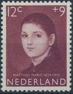 Netherlands 1957 Child Welfare Surtax - Girls' Portraits d