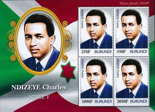 Burundi 2012 Monarchs of Burundi - Charles Ndizeye g
