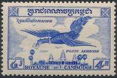 Cambodia 1957 Garuda c
